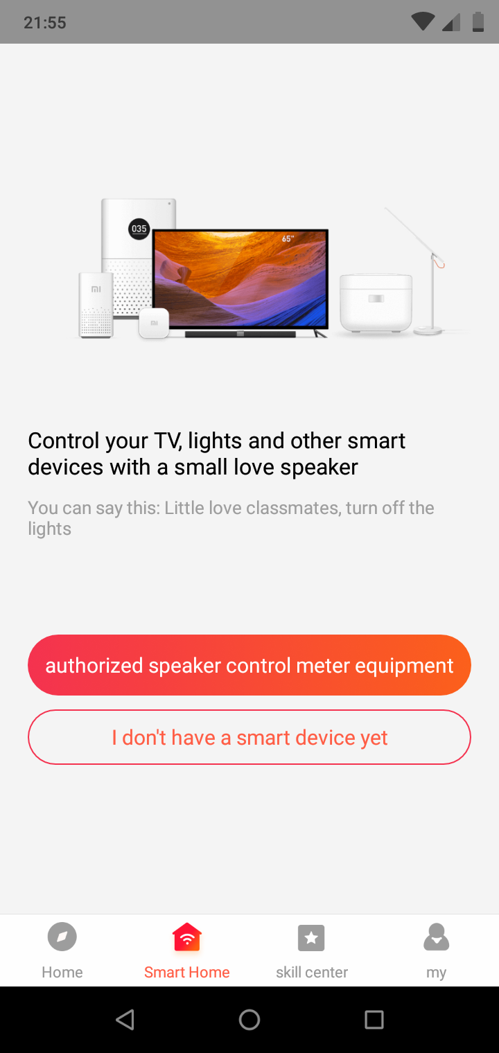 XIAOMI Mi AI Speaker English Profile Smart Home