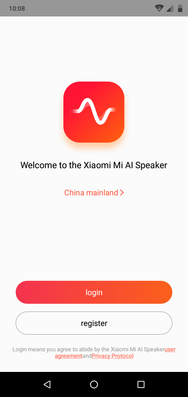 XIAOMI Mi AI English Installation Welcome Screen